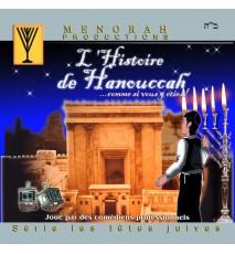 Histoire de Hanouccah