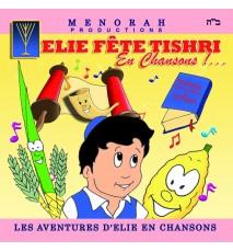 Elie fete Tishri
