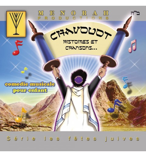 Chavouot, Histoire et Chansons