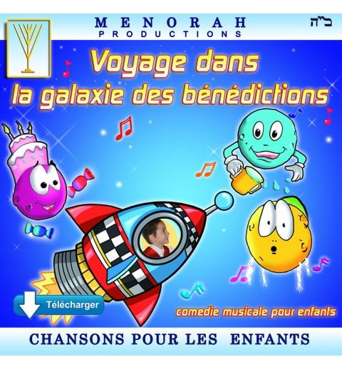 La Galaxie des benedictions